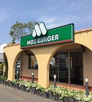 Mos Burger Sakata Minami