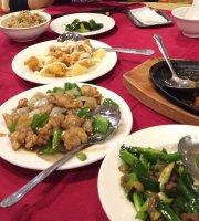 Ju Fu Yuan Restaurant