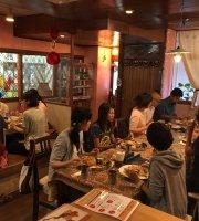 Curry&Spice Tamarind Shokudo