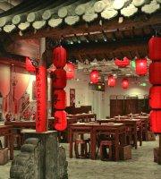 JinDingXuan (Guanghua Road)