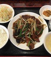Chinese Dining Koujiya