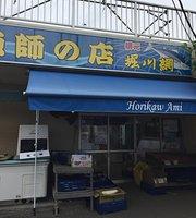 Horikawa Ami