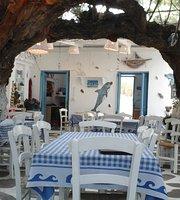 Kalliotzina Restaurant
