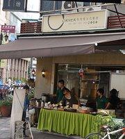 街角複合式餐坊 - 一江街