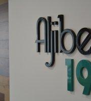 Aljibe 19