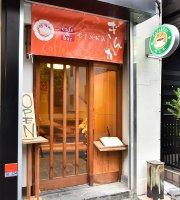 Cafe&Bar Ginka