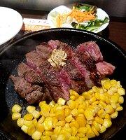 Ikinari Steak, Gotanda