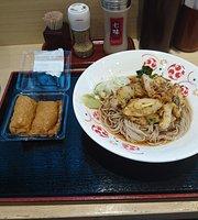 Ajisai Chayatokaichiba