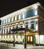 Turgenev Restaurant