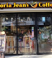 Gloria Jean's Coffees Rambuttri