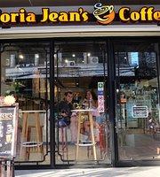 Gloria Jean's Coffees Rambuttri