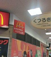 McDonald's Kawauchi Iwafune Kansai Super