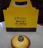 Tokyo Secret