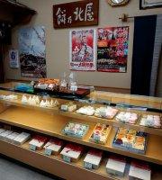 Mochi no Kitaya