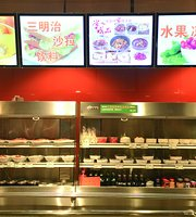 JinDingXuan Restaurant