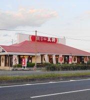 Gyoza no Osho Harimacho