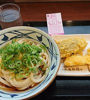 Marugame Seimen Chiba Sonnocho