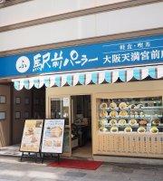Ekimae Parlor, Osaka Temman-gu Mae