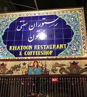 khatoon restauran