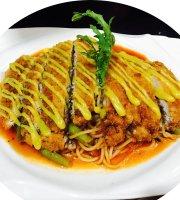 Mi Jue Italian Kitchen