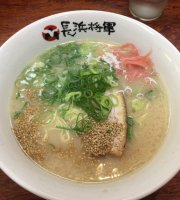 Nagahamashogun