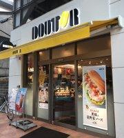 Doutor Coffee Shop Keikyu Shin Bamba