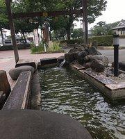 Onsen-Orte