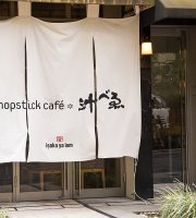 ‪Chopstick Cafe Shirubee Roppongi‬