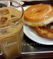 Mister Donut Sapporo Esta