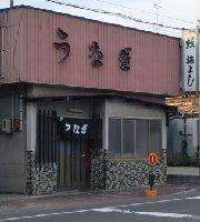 Umeyoshi