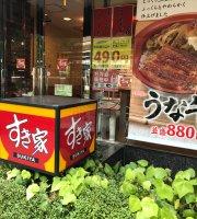 Sukiya, Shibuya Nampeidai