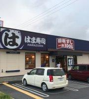 Hamazushi Nago