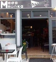 Masa Mpouka
