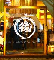 Iyasaka Bar En