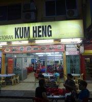 Restoran Kum Heng