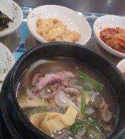 Korean Garden Restaurant Aeropuerto