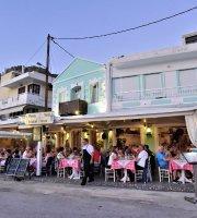 Mamma Maria Restaurant