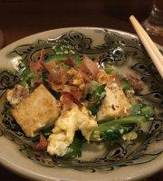 Okinawan cuisine Mise Uchina