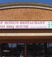 Yip Hong's Dim Sum Restaurant