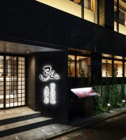 京の焼肉処 弘 八条口店