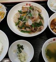 Chinese Restaurant Mampuku