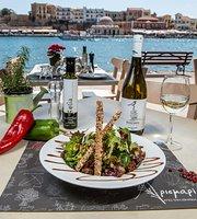 Arismari Cretan Creative Cuisine