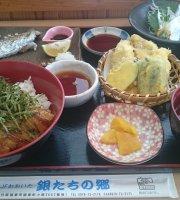 Gintachinosato