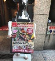 Niku Bar Dakara Shijo Karasuma