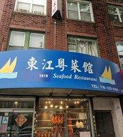 East Ocean Seafood Restaurant