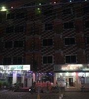 Rupashi Bangla Restaurant