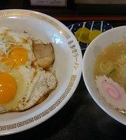 Men Komachi Matsuyamaeki