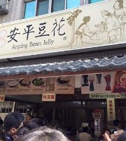 Anping Tofu Pudding