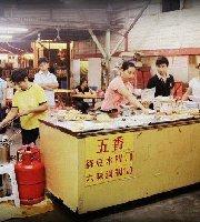 Chi Bao Bao