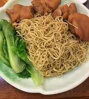 Kwan Kee Bamboo Noodle